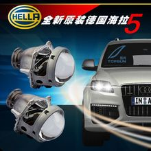 GZTOPHID GZTOPHID Car Light Parts New original 3.0 inch HELLA 5 (Hella 3 upgrade version) secondhand Projector Lens