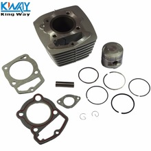 FREE SHIPPING - King Way - Top End Piston Cylinder Engine Rebuild Kit For Honda CB125S CL125S SL125 XL125(China)