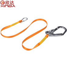 Xinda 150cm Hard Polyester Professional Climbing Anti Fall Off Lanyard Safety Protective Belt with Alloy steel Carabiner Buckle