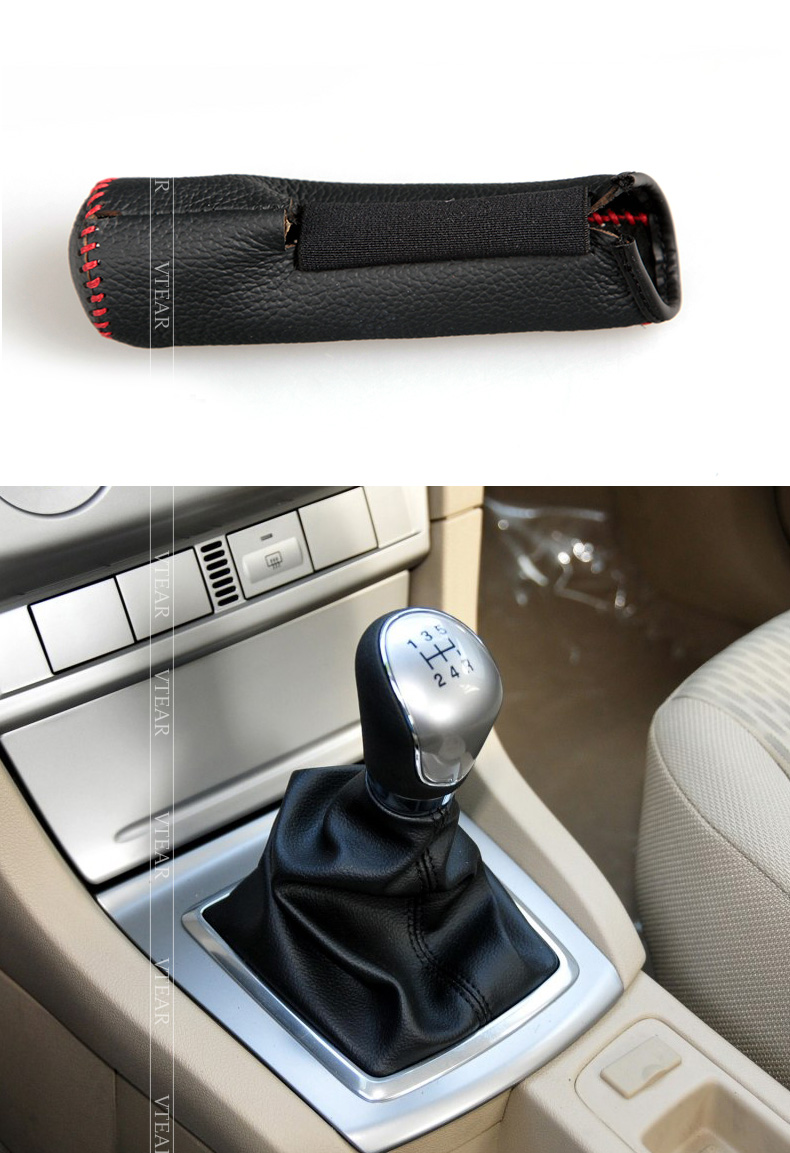 For-Focus-handbrake-and-gearhead-cover_06