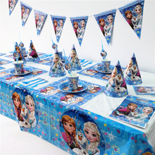 Disney Frozen Princess Anna Elsa Kids Birthday Party Decoration Set Party Supplies cup plate banner hat straw loot bag fork