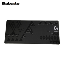 Babaite Mouse pad For logitech LOGO wallpaper Locking Edge pads Mouse Quality full color printing Extended Sizes 900*400MM
