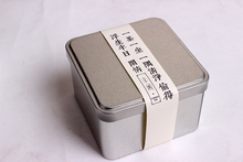 10x10x6.9cm  square plain tin box/tea box  or jewelry &candy  metal  storage  case  without printing