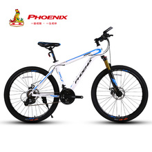 Phoenix 24 Speed Bicycle Mens Road Bike Aluminum Alloy Frame Cycling Double Disc Drake 26inch Racing Bicycle MTB Mountain Bike(China)