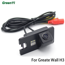 Mirror View CCD For HD Great Wall Hover H3 H5 Rear View Camera Car Reverse Parking Camera Night Vision Waterproof Glass lens