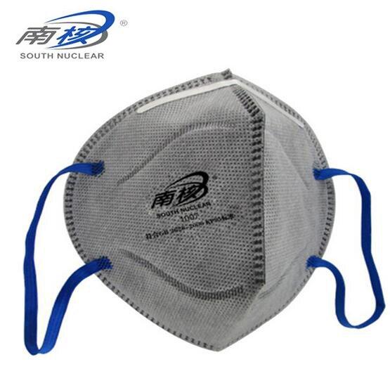 SOUTH NUCLEAR 1005 Disposable Organic vapor protective mask 50pcs/Lot Against Dust KP90 GB2626-2006/LA/QS Certificated JR555<br><br>Aliexpress
