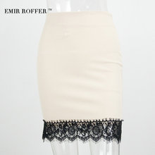 EMIR ROFFER 2017 Spring Vintage Lace Pencil Skirt Womens Sexy Mini Wrap Tight Female Ladies Office Stylish Summer Skirts(China)