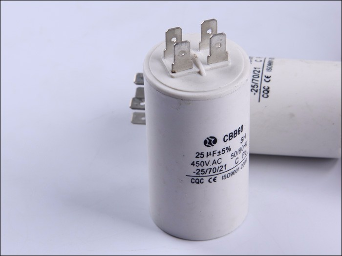 AC RUN CAPACITOR FOUR PINS CBB60 25uf 450v<br><br>Aliexpress