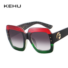 KEHU New Fashion Trend Square Women Sunglasses Colour Frame Unique Design Sunglasses Women Oversized Square Pilot Glasses K9282(China)