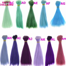 1 x BJD Wigs 15 * 100 cm Green Blue Purple DIY Straight Hair For Barbie Doll For Monster High 1/3 1/4 1/6 Doll Head Accessories(China)