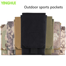Outdoor Universal Phone Camouflage Bag Sport Pouch Belt Hook Loop Holster Waist Case Doogee T5 Blackview BV6000 - ShenZhen FengPei 3C Digital Store store