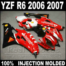 Hot sale body kit for YAMAHA R6 fairing 06 07 Injection molding red black litte white 2006 2007 YZF R6 fairings(China)