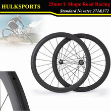 Wholesale bike parts 100% carbon road bicycle wheel 25mm width 50mm tubular aero spoke wheels 700c HK-WH-50T-W25-C(China)