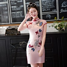 Free shipping China Qipao Dress chinese traditional clothes cheongsam dress Oriental dress Short Qi Pao Dresses for woman