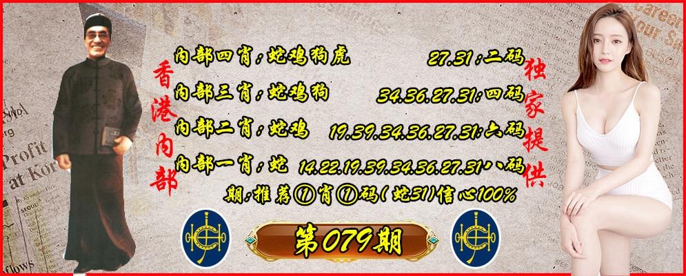 HTB14UwtX9f2gK0jSZFPq6xsopXaB.jpg (995×400)