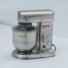 220V/ 110V Commercial 7L chef kitchen cooking food stand mixer, cake dough bread cream mixer machine