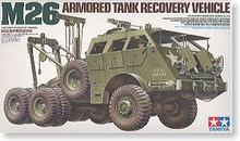 "TAMIYA 1/35 scale models 35244 M26 ""Dragon"" field rescue vehicle(China)"