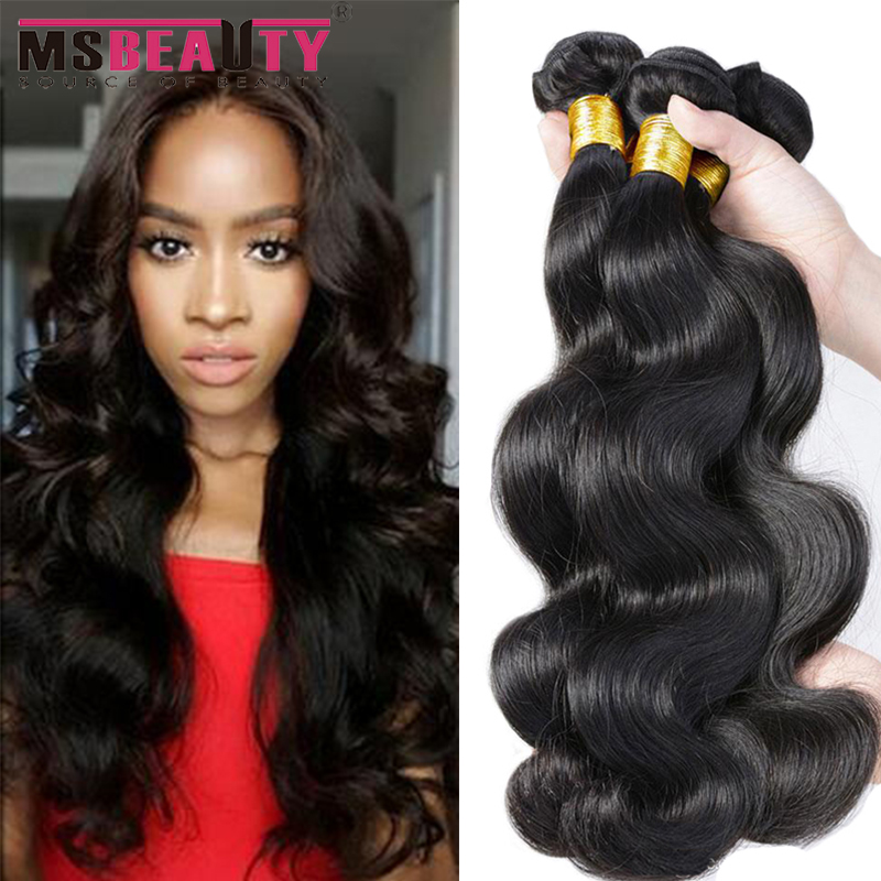 Brazilian Virgin Hair Body Wave 4 Bundle Deals 7A Unprocessed Virgin Brazilian Human Hair Cheap Brazilian Body Wave Virgin Hair<br><br>Aliexpress