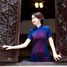 Buy New Arrival Fashion Long Women Cheongsam Dress Chinese Ladies Elegant Qipao Novelty Sexy Dress Size M L XL XXL 3XL F103010 for $41.31 in AliExpress store