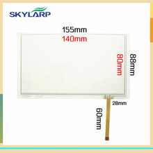 skylarpu 2pcs 6.2 inch 155mm*88mm Resistive Touch Screen Digitizer for Car navigation DVD tablet PC touchscreen panel glass
