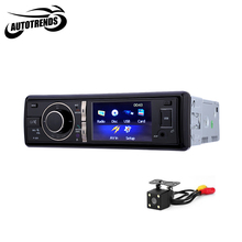 3 inch TFT Screen Car Audio Stereo DVD Player with Rear View Camera Support MP3 MP4 AUX USB Bluetooth Hands-free Remote Control