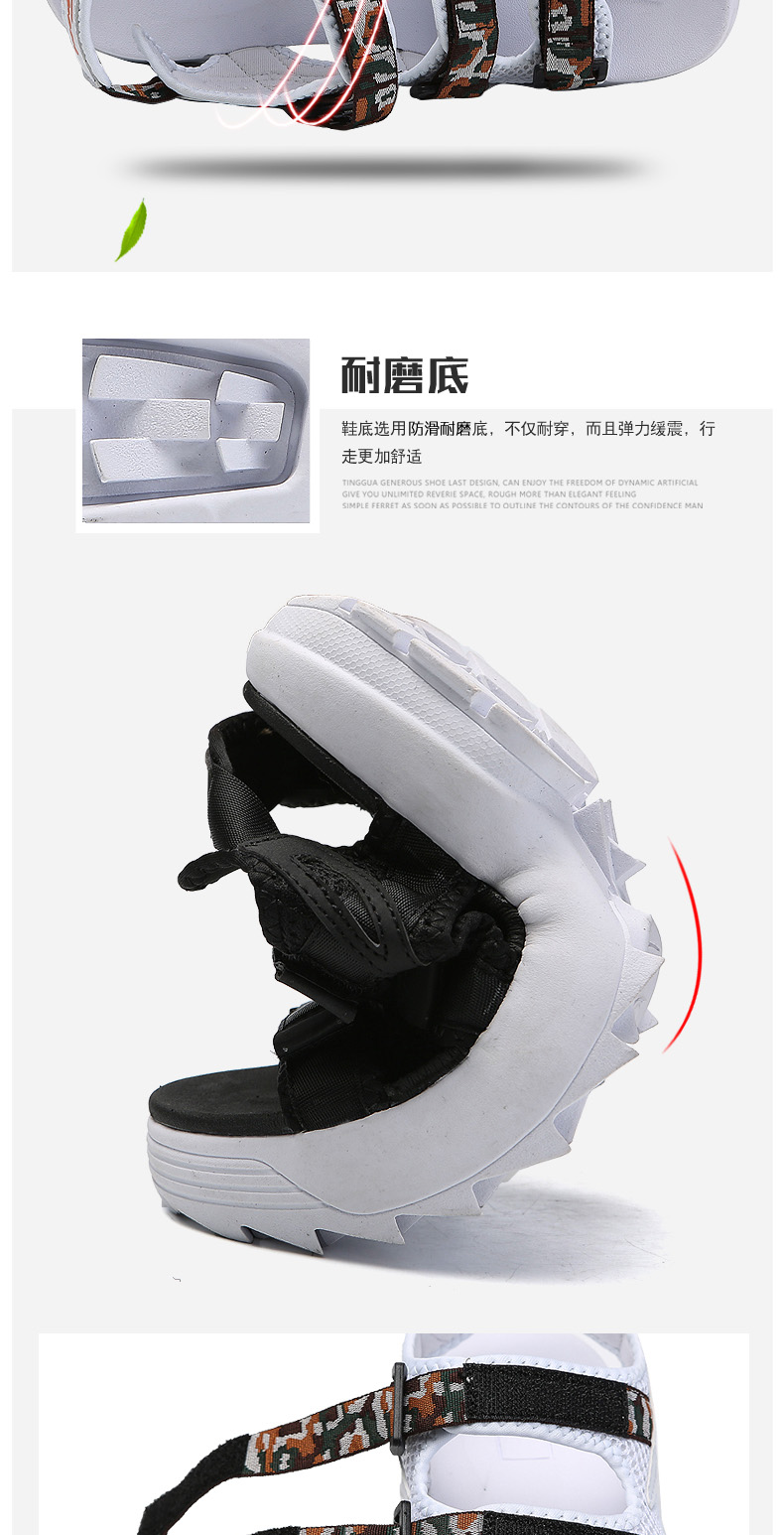 Sandals Men's Beach Shoes Summer Sports Korean Version Of The Trend Increase Big Sandals And Slippers Summer Boys Tide 10 Online shopping Bangladesh