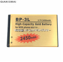 QiAN SiMAi 2450mAh BP-3L Golden Replacement Rechargable Battery For Nokia 603 701 ASHA 303 Lumia 710 610 505 510 610C 3030 900(China)