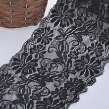 Black Elastic Lace Trim Ribbon Fabric DIY Crafts Sewing Supplies Decoration Accessories For Garments 1PC/5Yards 15cm