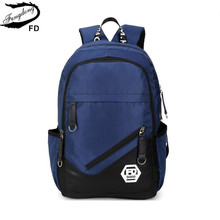 FengDong high school bags for boys 14 inch laptop bag 15.6 computer backpack men travel bags school supplies schoolbag bookbag(China)