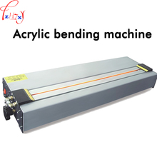 Acrylic/ABS/PP/PVC hot Bending Machine 1300mm plastic sheet bending machine infrared heating acrylic bending machine 220V 1PC(China)