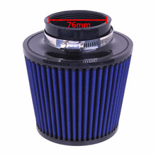 Blue Universal 76mm Car Air Intake Filter Cleaner Auto Hemisphere Mushroom Head Beehive Cleaner Reduce Engine Intake Resistance(China)