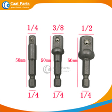 "3pcs Piece Sleeve Connecting Rod Head 1/4"" 3/8"" 1/2"" Wind Batch Convert 1/4"" Suite Six Angle Drill Nut Driver Extension Rod(China)"