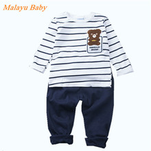 Malayu Baby  autumn new children's suits, Cubs embroidered striped T-shirt + casual pants two-piece suit, 2-6 year old boy girl
