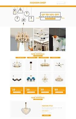华灵视觉★Y93灯具灯饰三色风格摆件椅子沙发家具 三色切换