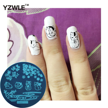 1 Piece Cat Bamboo Flower Design Image Polish Printing Nail Stamping Plates Nail Art Templates(China)
