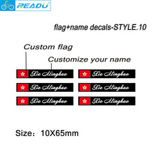 Buy 2018 style Custom flag name stickers road bike frame flag personal name bicycle decals STYLE.10 for $8.04 in AliExpress store