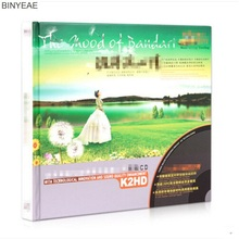 BINYEAE- new CD seal: light music Bandari - pure instrument natural music vinyl car music K2HD 2CD disc [free shipping](China)