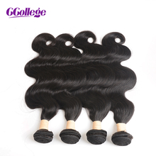 CCollege Hair Brazilian Virgin Hair Body Wave 100% Human Hair Weave Bundles Deals Unprocessed Natural 8-28inch Free Shipping