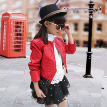 2017 the spring and autumn period and the new little girl every day special girl leather coat han edition pu leather children's(China)