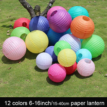 10pcs/lot 6-8-10-12-14-16 Inch Chinese Paper Lantern For Wedding Event Party Decoration Red White PInk Purple Blue Paper Ball
