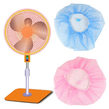 2x Useful Finger Protector Safety Mesh Nets Cover Fan Guard Dust Cover for Kids(China)