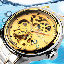 2017 New automatic Mechanical Watch Fashion Luxury Brand Men Gold Hollow Watches Male skeleton Wristwatch relogio masculino