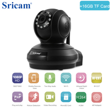 Sricam SP019 FHD 1080P Surveillance IP Camera Wifi Wireless Baby Monitor Night Vision Home IP Security Cam + 16GB TF Card