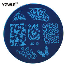 YZWLE 1 Pcs Stainless Steel Plate Image Stamp Stamping Plates DIY Manicure Template Nail Polish Tools (JQ-13)