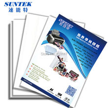 (20pcs/lot) Heat Transfer Paper for the Sample of Printing Sublimation Transfer Paper