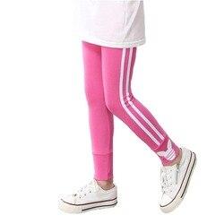 Спортивные хлопковые леггинсы для девочек, с лампасами