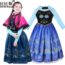 bibihou Christmas Dress Baby Girls Clothing elsa Princess Dress kids clothes Cosplay Carnival Costume for girls party dress 12yr