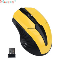 Beautiful Gift New Yellow 2.4GHz Mice Optical Mouse Cordless USB Receiver PC Computer Wireless for Laptop Wholesale price Jul5