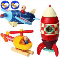 A TOY A DREAM MAGNETIC REMOVAL OF ASSEMBLY MODEL, AIRCRAFT, ROCKETS HELICOPTER THREE CHILDREN'S EDUCATIONAL TOYS OT235