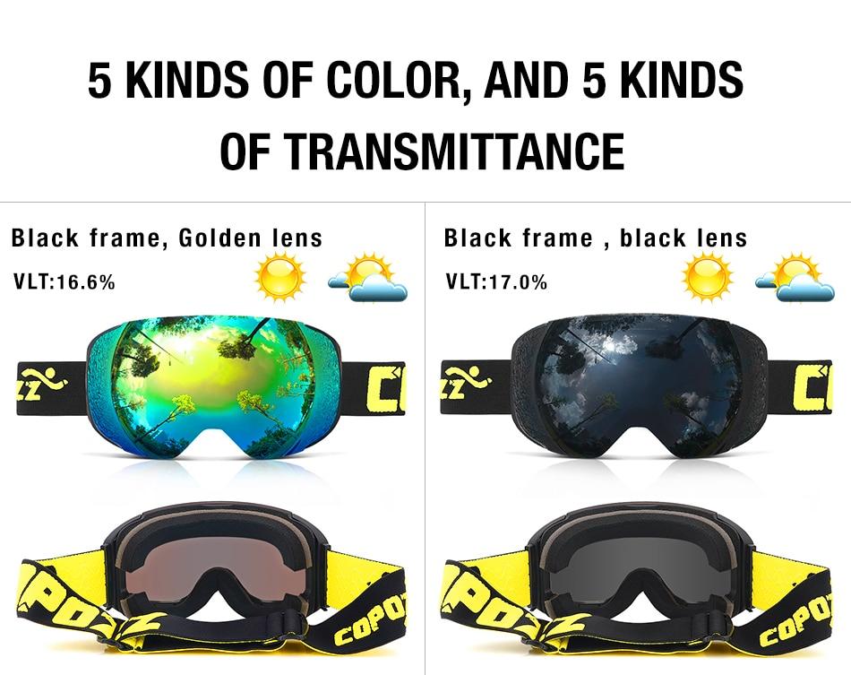 magnetic ski goggles 09